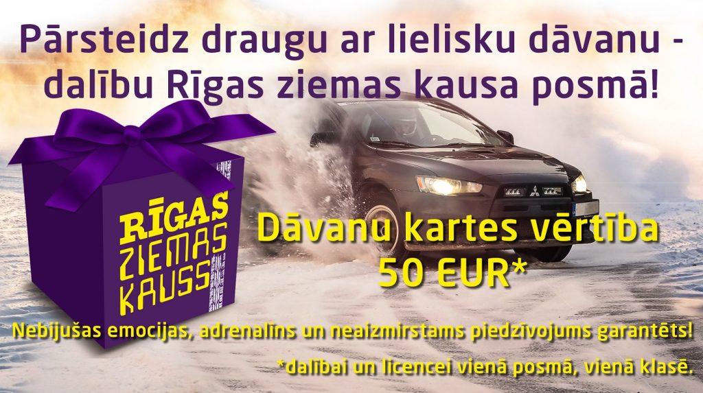 RZK_afisa_davanukarte